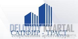 ИСК Сапфир-Траст