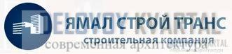 СК Ямалстройтранс