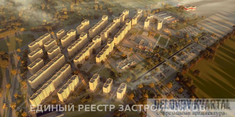ЖК Светлоград