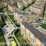 Топ-10 лучших новостроек Кемерово