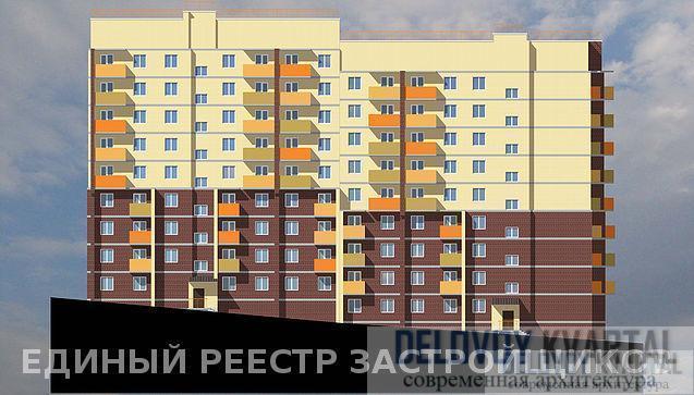 ЖК Дом по ул. Петровско-Заводская
