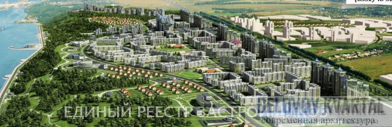 ЖК Микрорайон Новый Город