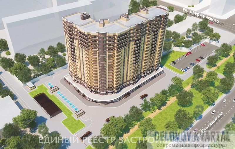 ЖК Стахановская