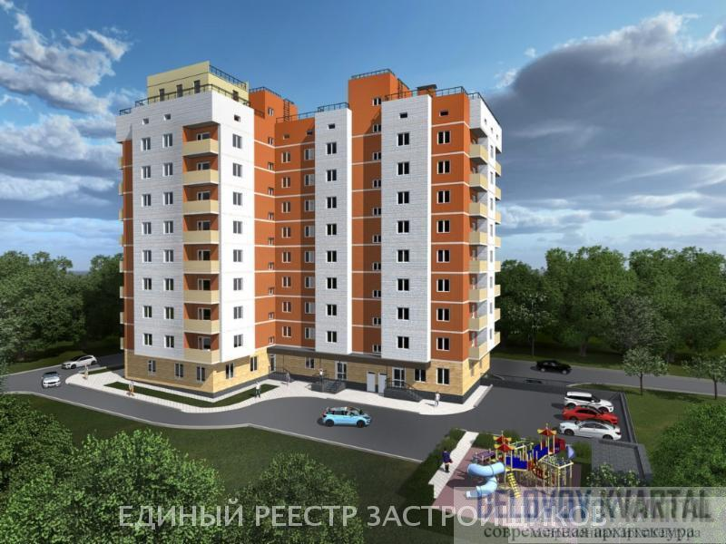 ЖК Дом по ул. Николо-Козинская, район дома 54