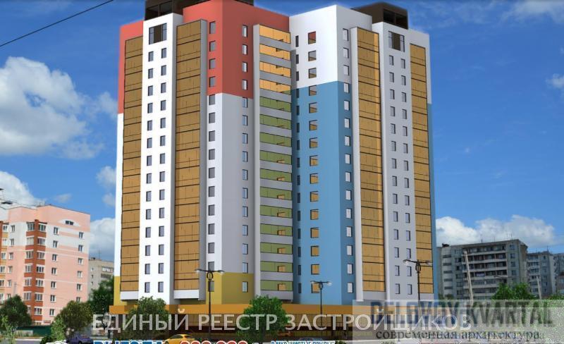 ЖК Дом по ул. Воровского 169