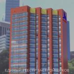 Топ-10 надежных застройщиков Барнаула