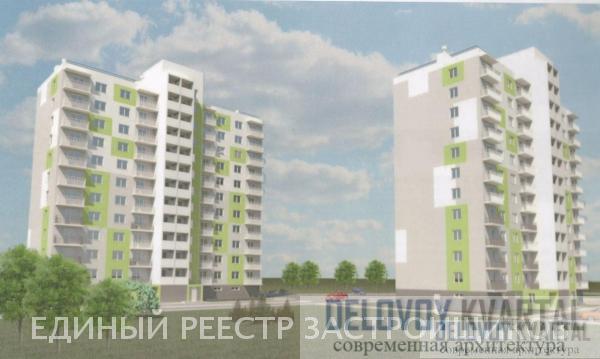 ЖК Дом по ул. Калинина