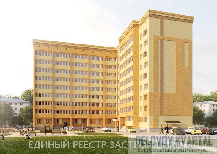 ЖК Дом по ул. Димитрова
