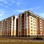 Топ-10 лучших новостроек Костромы