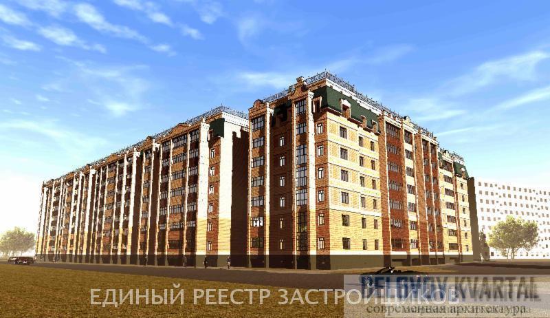 ЖК По ул. Козуева, 80