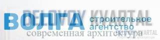 Строительное Агентство Волга