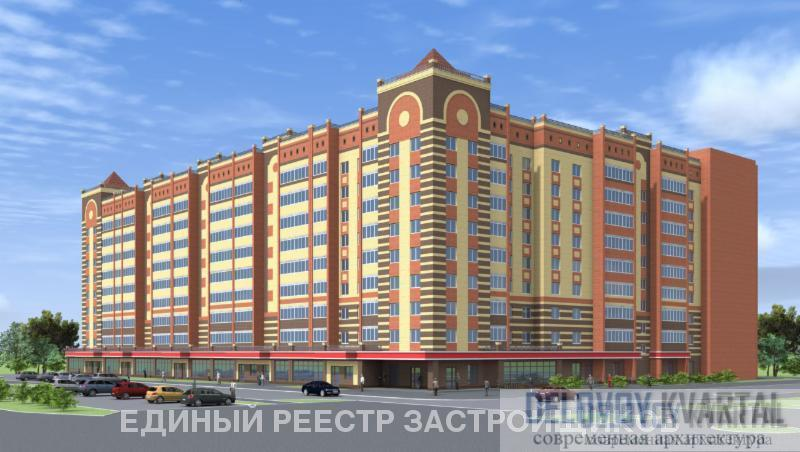ЖК Дом по ул. Чернякова, 29
