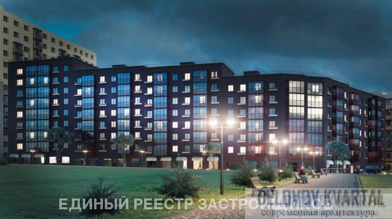 ЖК Новый район в Академгородке