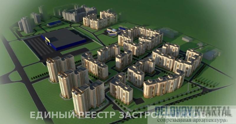 ЖК На Малиновского