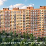 Топ-10 лучших новостроек Иваново