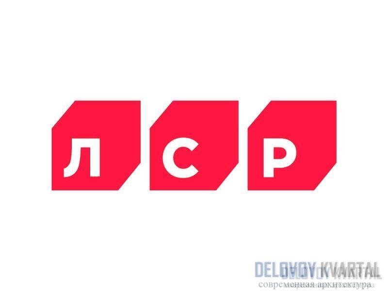 """Застройщик """"ЛСР. Недвижимость-М"""""""