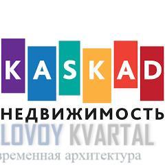 """Застройщик """"KASKAD Недвижимость"""""""