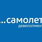 """Застройщик ГК """"Самолёт"""""""