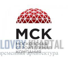 Застройщик МСК (Московская строительная компания)