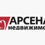 Застройщик ГК Арсенал-Недвижимость
