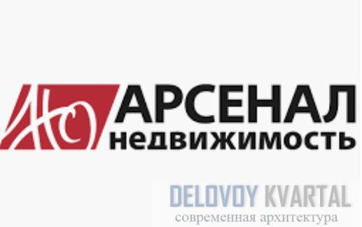 ГК Арсенал-Недвижимость
