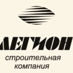 Застройщик СК ЛЕГИОН
