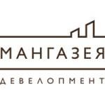Застройщик «Мангазея Девелопмент»
