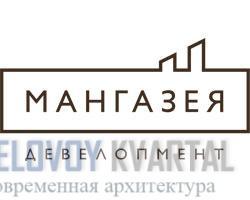 """Застройщик """"Мангазея Девелопмент"""""""