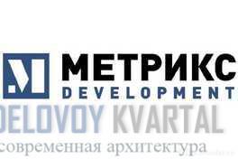 Застройщик Метрикс Develoрment