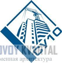 ГК СУ-10