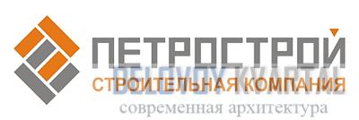 СК ПЕТРОСТРОЙ
