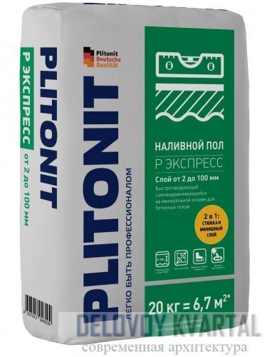 Plitonit наливной пол экспресс