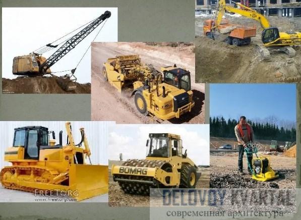 Классификация строительной техники