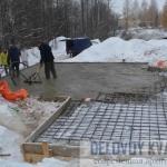 Заливка бетона зимой без прогрева